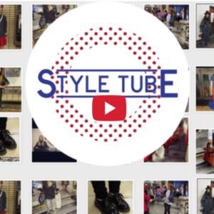 Vote Now: Style Tube