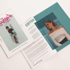 7abibti Magazine