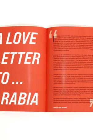 A Love Letter to Arabia, for 7abibti Magazine